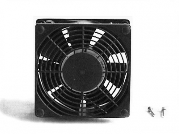 NeXT Cube Case Fan